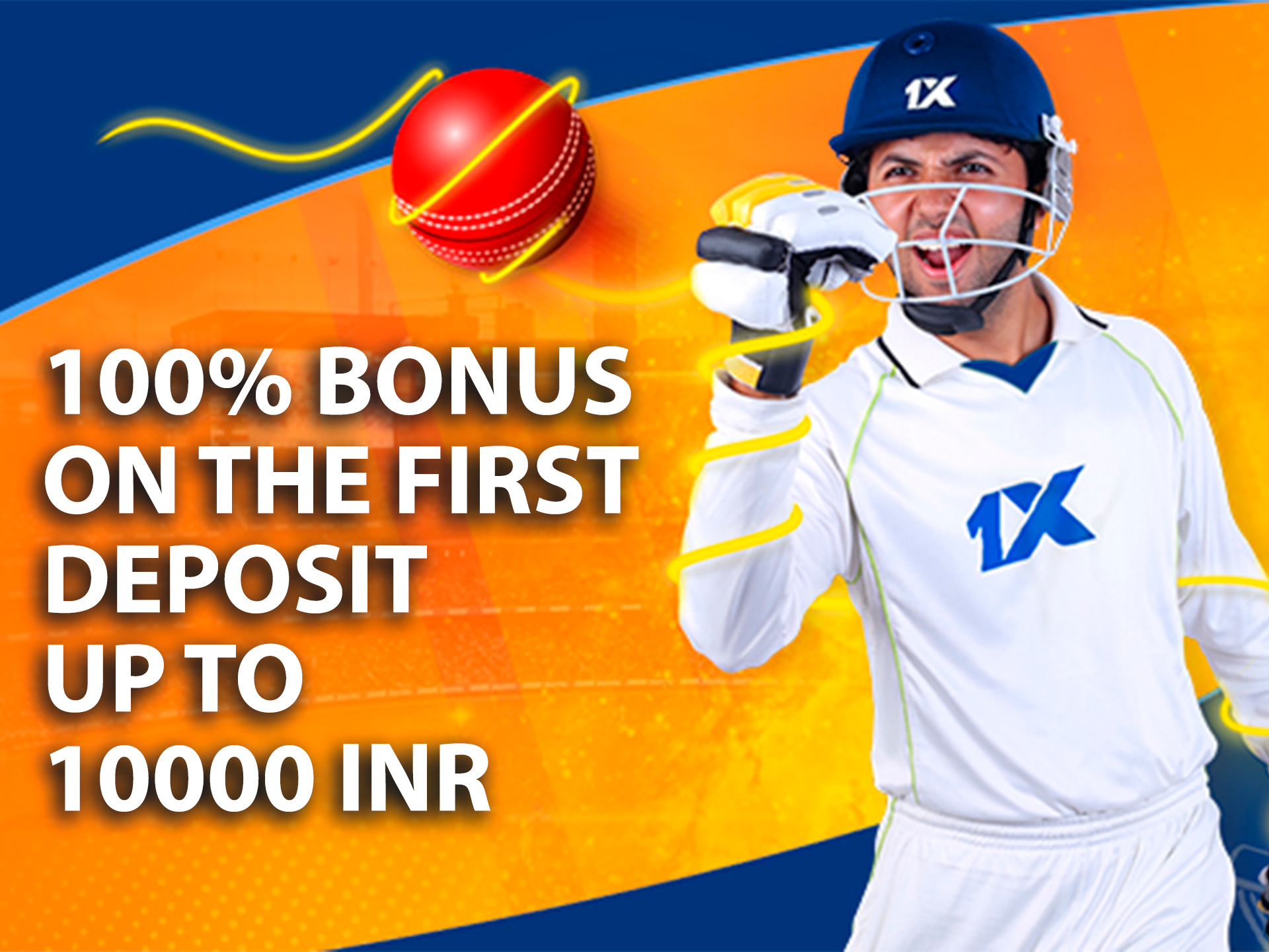 Welcome bonus for new 1xBet players.