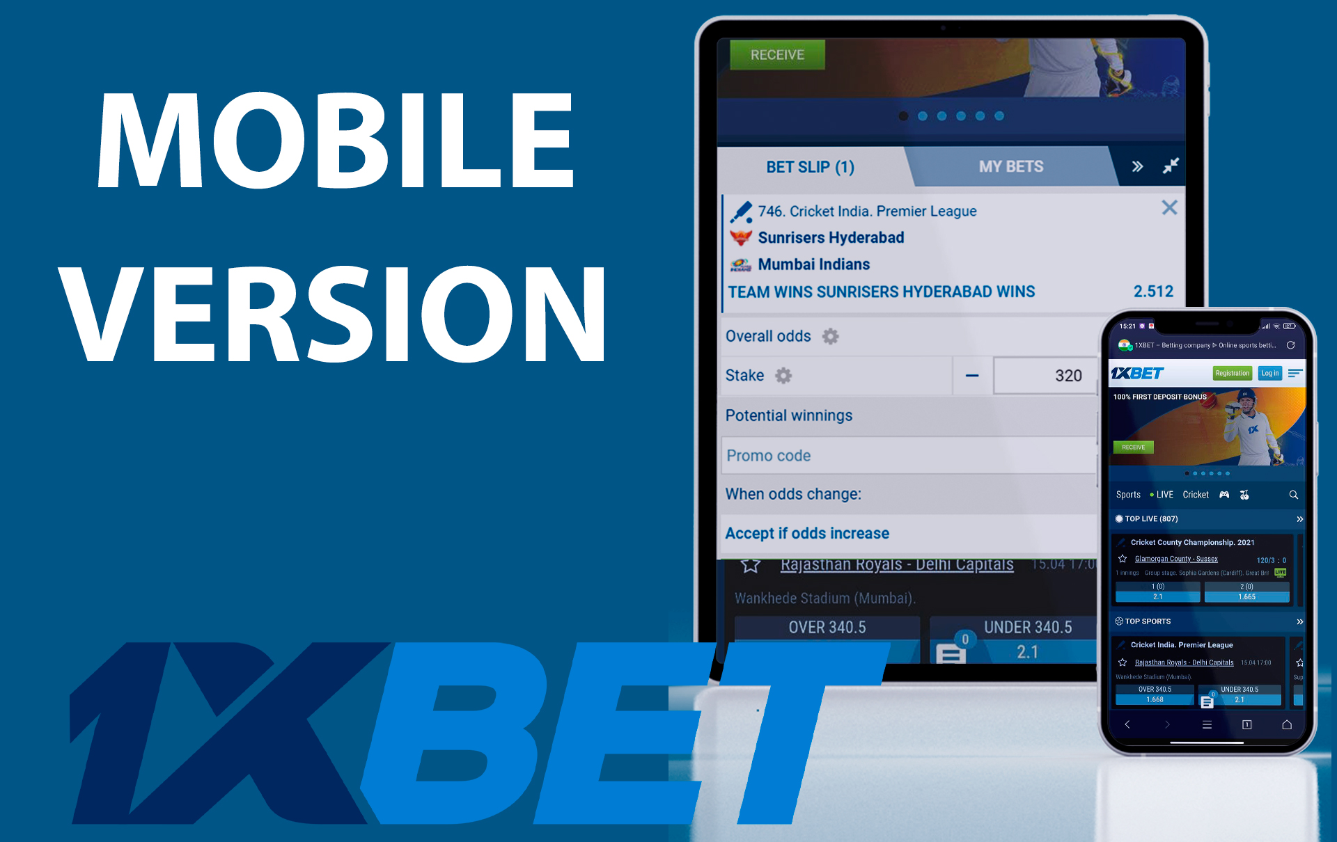 1xbet mobile version for betting on sports without downloading the app.